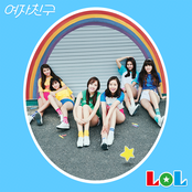 GFRIEND the 1st Album 'LOL'