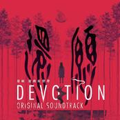 DEVOTION ORIGINAL SOUNDTRACK