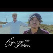 Cryfather