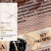 RU.Electronic Two