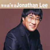 Jonathan Lee: 滾石香港黃金十年-李宗盛精選