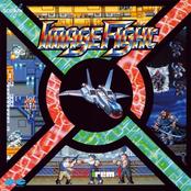 IMAGEFIGHT -G.S.M. IREM 1-