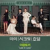 My Secret Hotel (Original Television Soundtrack), Pt. 2 - Single