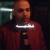 3azama