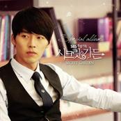 Secret Garden drama OST (overseas)