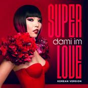 Super Love (Korean Ver.) (한국어 버전)