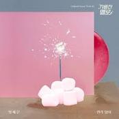 Wok of love OST Part.1