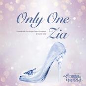 Zia: Cinderella & Four Knights, Pt. 7 (Original Soundtrack)