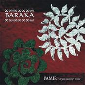 Pamir - Aryan Memory Remix