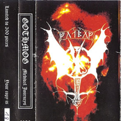 1998 - Medival Journeys