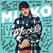 Москва. MIKO Production