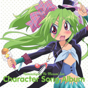 Namiuchigiwa no Muromi-san Character Song Album - Namiuchigiwa no MUSIC