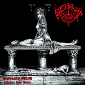 Heavenly Vulva (Christ's Last Rites) EP