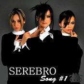 Song #1 (Русская версия)