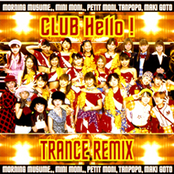 Club Hello! Trance Remix ジャケット写真