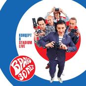 30 лет – концерт в Stadium Live