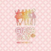 Girl`s Day Party #1 (EP)