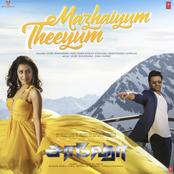 Mazhaiyum Theeyum (From