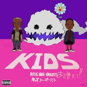 Kids See Ghosts EP