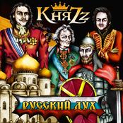 КняZz - Русский Дух