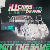 Ill Chris: Not The Same