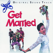 Get Married (Original Motion Picture Soundtrack)