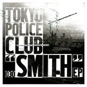Tokyo Police Club: Smith