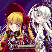 Rozen Maiden Best Album - Leer Lied
