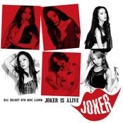 Joker is Alive - EP