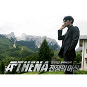 'Get Ready` 아테나 OST