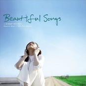 Beautiful Songs ~ココロデ キク ウタ~