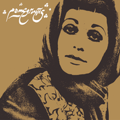 Googoosh: Pomegranates