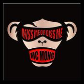 6집 MISS ME OR DISS ME