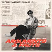 ARGUMENTS & FACTS [Explicit]