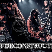 self deconstruction