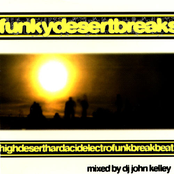 Funkydesertbreaks