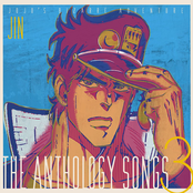 JOJO'S BIZARRE ADVENTURE -The anthology songs 3
