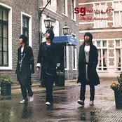 3집 - The 3rd Masterpiece
