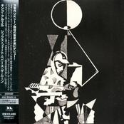6 Feet Beneath The Moon (Japanese Edition)