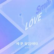 Perfume (KBS 2TV Drama) OST Part.4