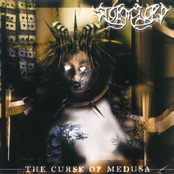 The Curse Of Medusa (EP)