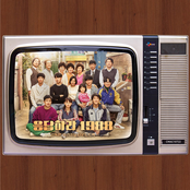 Reply 1988 (Original Television Soundtrack)