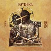 Batushka: Polunosznica