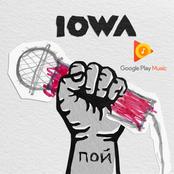 IOWA - ПОЙ