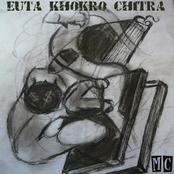 Euta Khokro Chitra