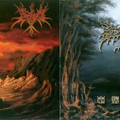 悲赋之秋 / 司命楼兰 (Autumn of Sad Ode / Siming of Loulan)