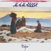 Cadejos - EP