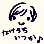 Haduki-Itsuka さんのアバター