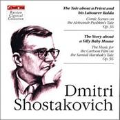 Shostakovich: Hall Of Fame 2000
