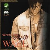 Qarabe Laya
